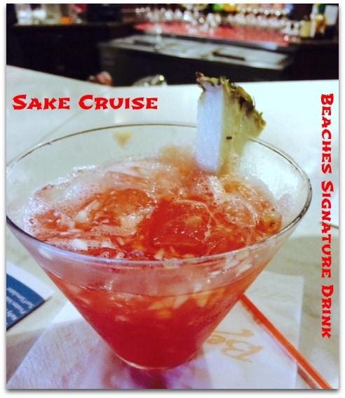 sake cruise