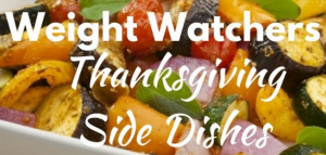 The star of a good Thanksgiving meal will always be the Turkey. However, the side dishes play a bigger role than most people think. Trying to find the right side dishes while on the Weight Watchers program could make things even more challenging.